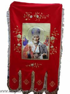 coatings , church, embroidery, velvet , crosses , flowers, icon , clothing, caul , red, St Nicholas , flag